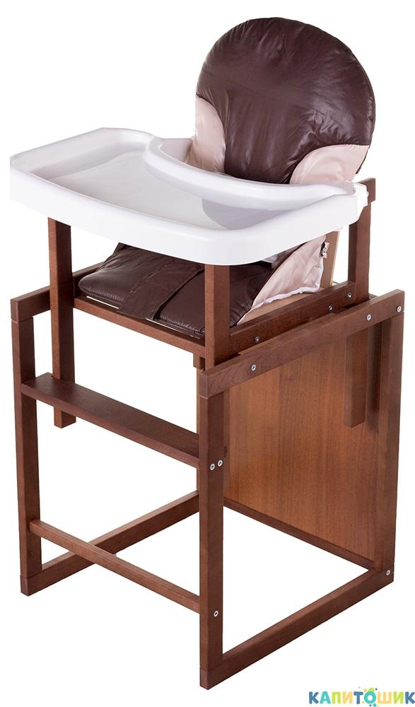 деревянный стульчик для кормления стул трансформер детский