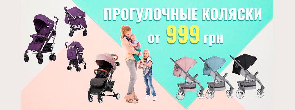 детские магазины в омске каталог товаров детский
